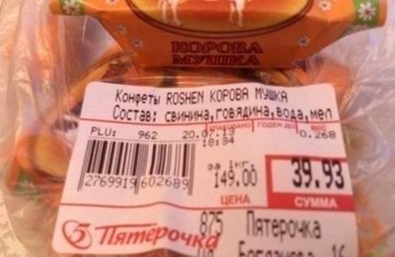 kazusy-i-lyapy-v-reklame-25-shedevralnyh-bilbordov_08acd66c24f10568c9bde783d2ae5f6d (445x290, 96Kb)