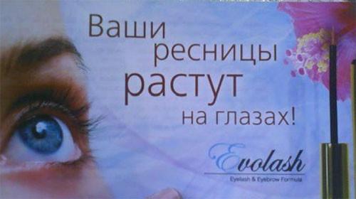 kazusy-i-lyapy-v-reklame-25-shedevralnyh-bilbordov_b9741aeea7ad90899e26b53b1074c1ae (500x280, 96Kb)