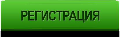 МПО статус/1447205743_knopka4 (415x128, 12Kb)