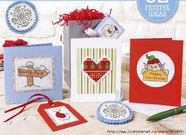 3971977_The_World_of_Cross_Stitching_201512_sanet_me_47 (595x431, 147Kb)