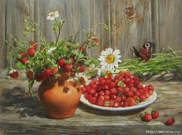 3788799_Ekaterina_Kalinovskaya_1_ (604x449, 170Kb)