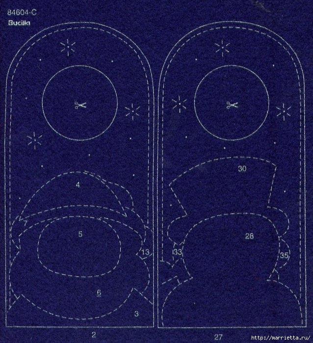 Новогодние подвески из фетра. Шаблоны (5) (638x699, 281Kb)