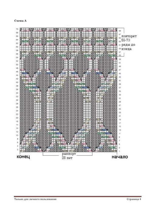 25 (494x700, 207Kb)