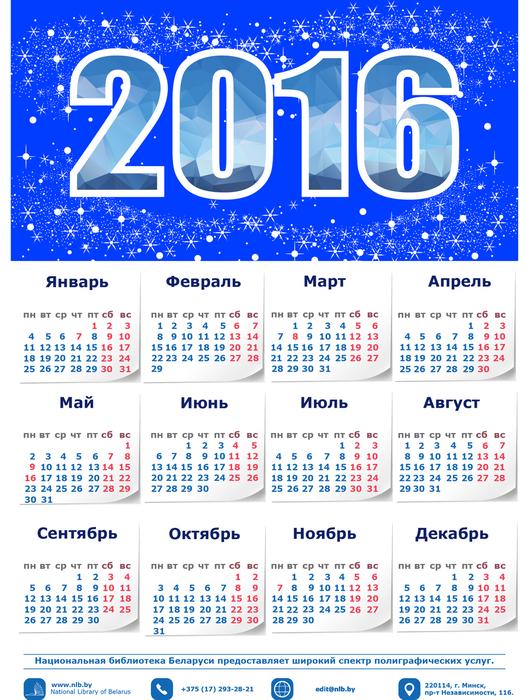 00_New Year_Variant-04 (530x700, 346Kb)
