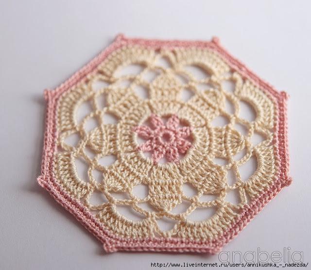 Crochet-coaster-beige-pink-model (640x557, 205Kb)