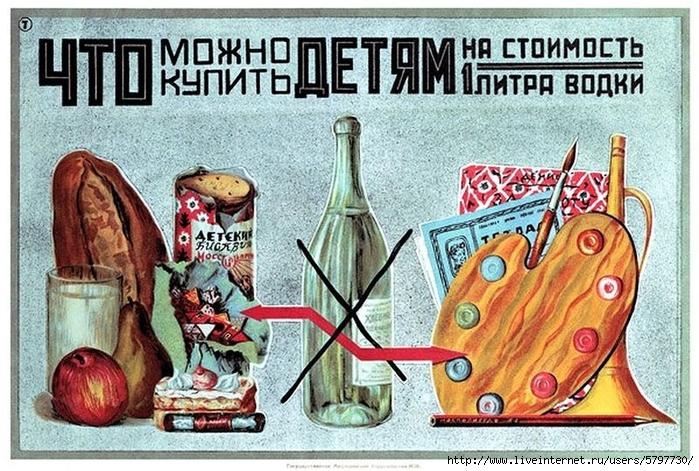 sovietads04 (700x471, 344Kb)