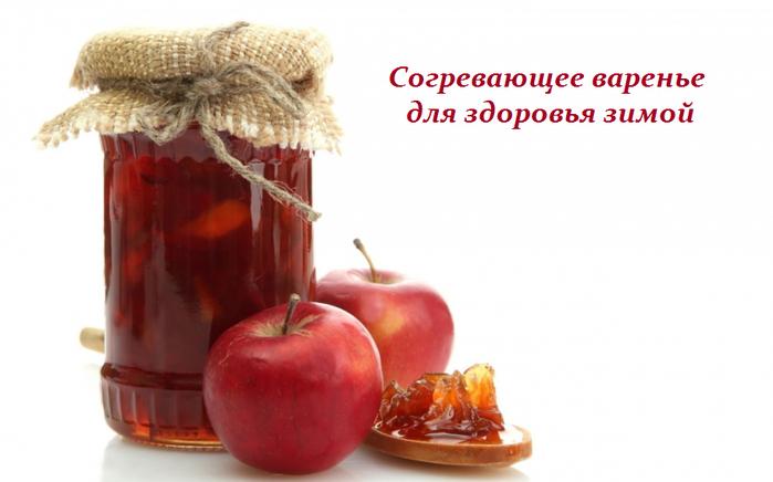 1447321987_Sogrevayuschee_varen_e_dlya_zdorov_ya_zimoy (699x436, 257Kb)