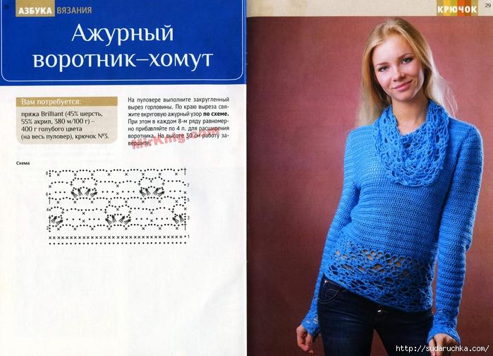 111639460_large_MirKnigcom_Vuyrezuy_i_vorotniki_Page_16 (699x504, 303Kb)