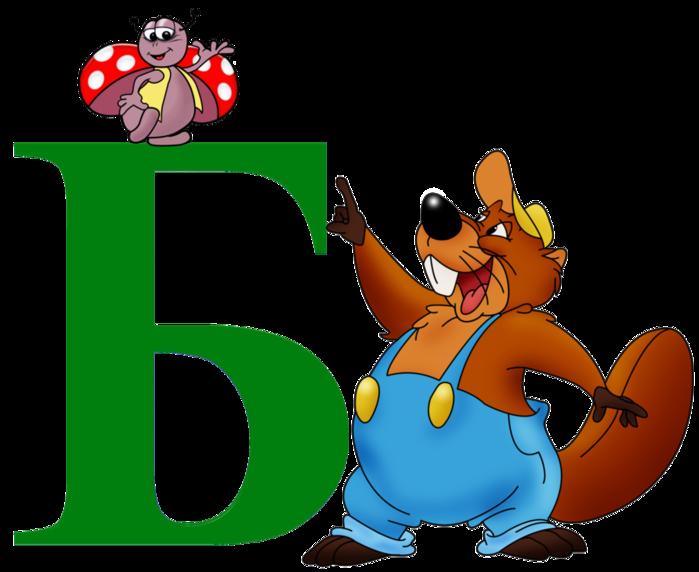 буква <b>б</b> - Самое интересное в блогах
