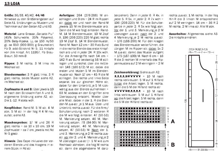 Fiksavimas (700x484, 396Kb)