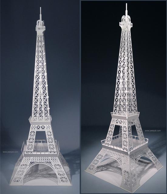 Eiffel Tower 08 (550x640, 264Kb)