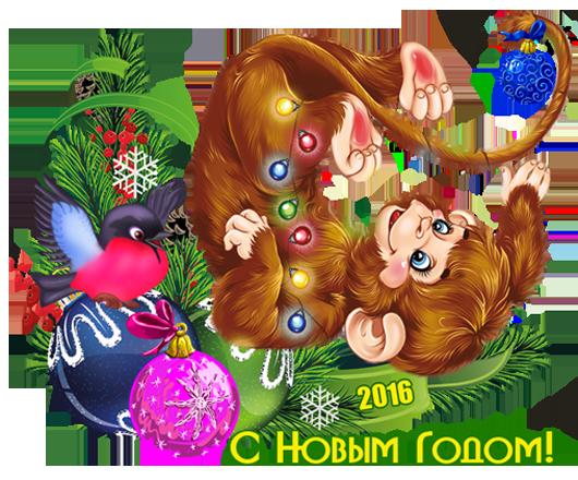 Новый год 5 (530x440, 412Kb)
