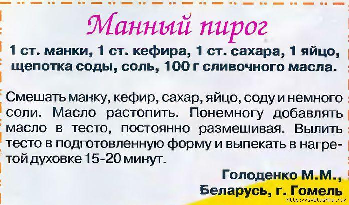 2777768_p0013sel (700x411, 192Kb)