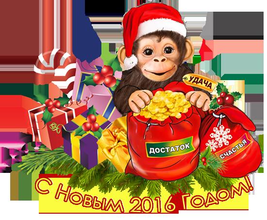 Новый год 6 (550x453, 348Kb)