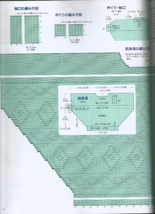 117 (507x700, 388Kb)