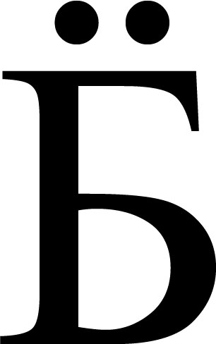 pi3 (101x161, 21Kb)