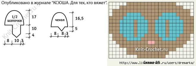 3937194_V14_1025a (660x224, 75Kb)
