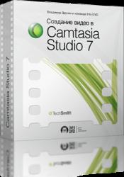 4795761_camtasiapreview (175x250, 55Kb)