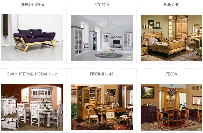 Белорусская мебель из массива сосны (3) (700x457, 319Kb)