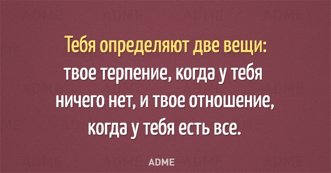 tebya-opredelyayut-dve-veschi-650-1446225423 (650x340, 163Kb)