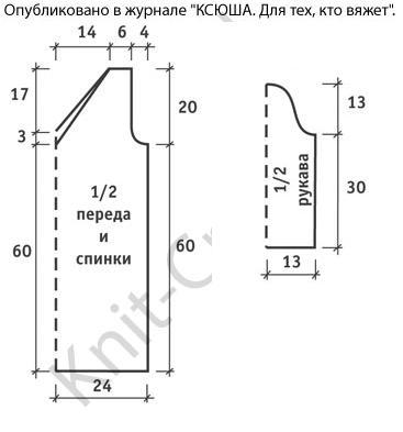 5591840_Tynika21 (367x393, 15Kb)