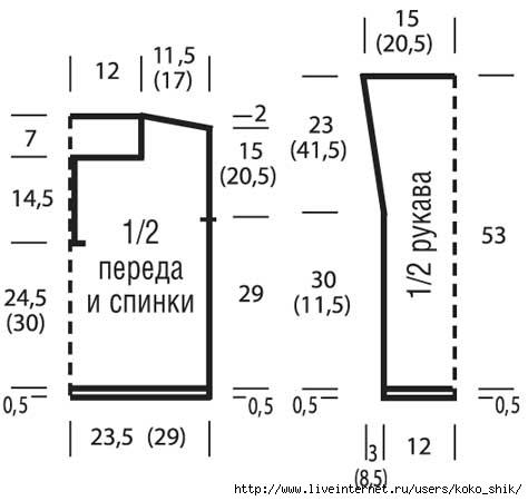 5591840_Jaket_63 (474x450, 61Kb)