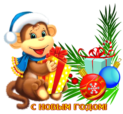 обезьянки 1_2016 (480x445, 296Kb)