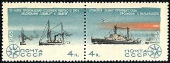 51.1.1.90 Ледоколы на Северном морском пути  Сцепка 2 евро (341x128, 26Kb)