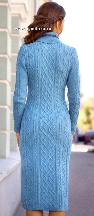 Платье 3-7-1 (307x700, 274Kb)
