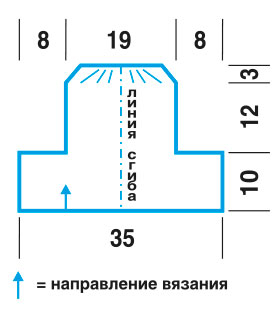 11-Vyikroyka-SAYT (280x316, 32Kb)