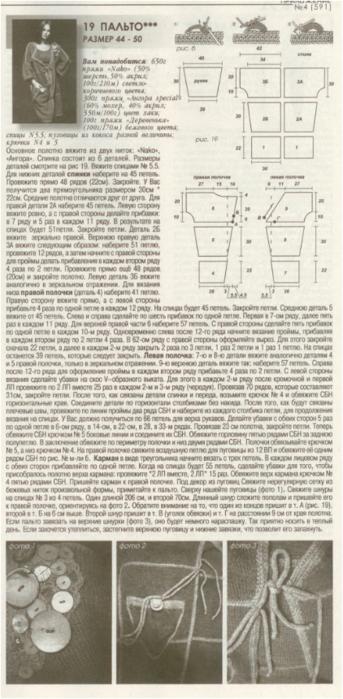 Fiksavimas (343x700, 463Kb)
