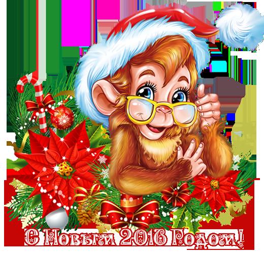 Новый год 8 (520x504, 454Kb)