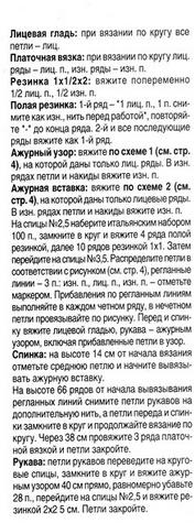 Fiksavimas.PNG2 (177x475, 89Kb)