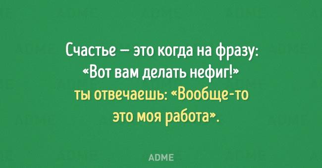 3875377_schasteetokogdana6501446123189 (650x340, 58Kb)