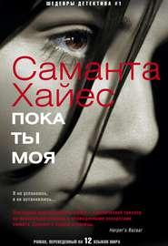 poka-ty-moya (185x270, 8Kb)