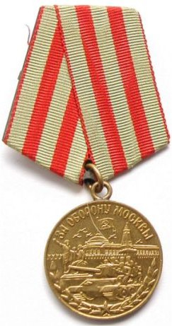 02 Medal_Defense_of_Moscow (243x461, 113Kb)