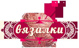 logo (310x187, 58Kb)