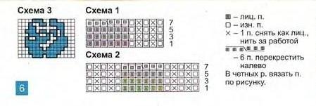 106_02 - копия (449x151, 55Kb)