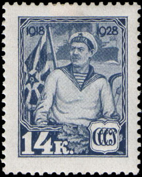 08 Stamp_Soviet_Union_1928 (293x365, 115Kb)