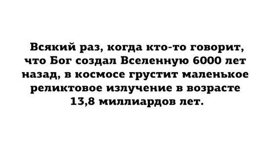 vG9SUVhRw4s (553x312, 24Kb)