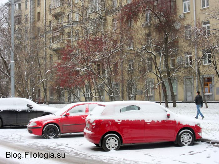Красные автомобили на снегу (700x525, 92Kb)