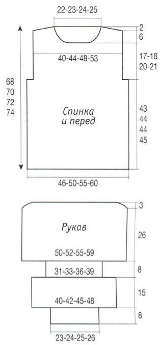 m_037-1 (314x677, 58Kb)