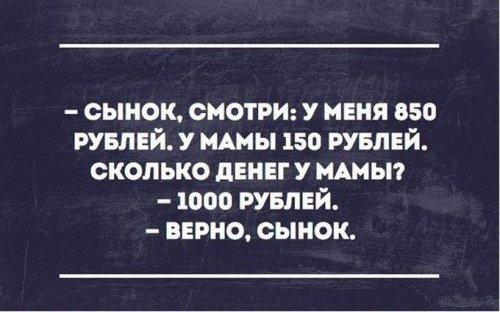 1 (500x312, 106Kb)