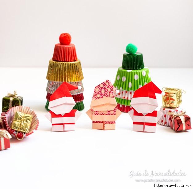 Санта Клаус из бумаги в технике оригами (10) (626x614, 139Kb)