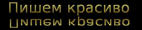 ��10� (486x104, 31Kb)