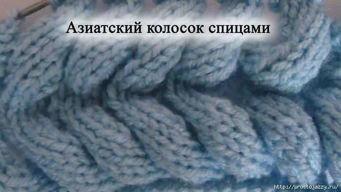 3256587_Aziatskii_kolosok_spicami (700x393, 213Kb)