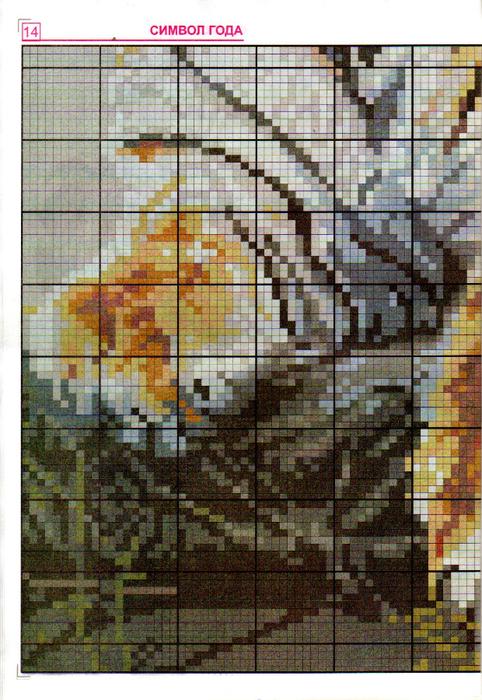dIzrfDJNXP (482x700, 548Kb)
