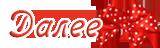 0_90e39_b04f75f7_M (160x48, 14Kb)