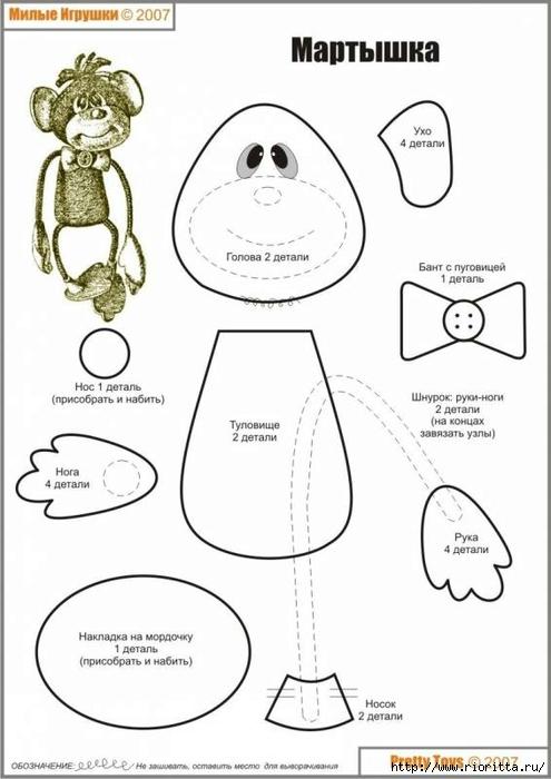 мартышка (495x700, 149Kb)