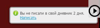 ее (319x90, 5Kb)